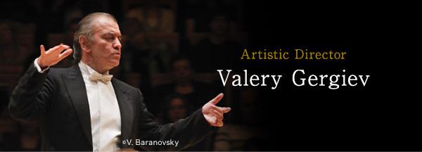 Artistic Director Valery Gergiev (c)V. Baranovsky