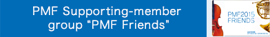 """PMF Supporting-member group """"PMF Friends"""""""