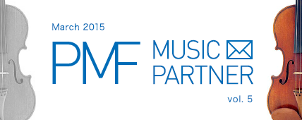 PMF MUSIC PARTNER March 2015 vol. 5