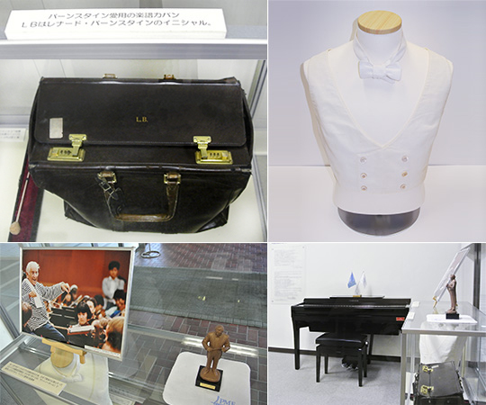 Bernstein's Personal Items in the Office