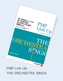 PMF Link Up The ORCHESTRA SINGS