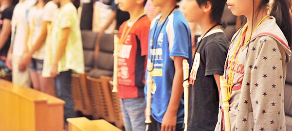 小学生が参加するPMFリンクアップ・コンサート