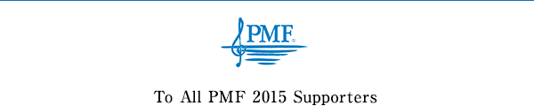 To All PMF 2015 Supporters