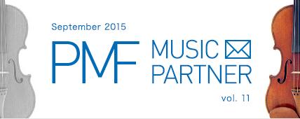 PMF MUSIC PARTNER September 2015 vol. 11