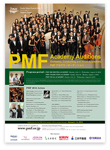 PMF Academy Auditions