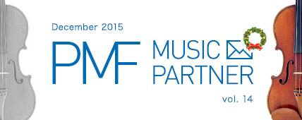 PMF MUSIC PARTNER December 2015 vol. 14