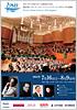 PMF 2016 Concert Schedule