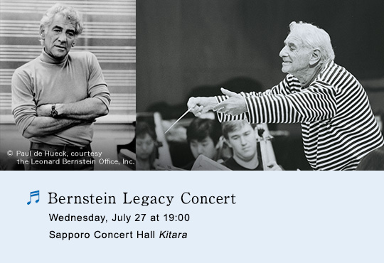 Bernstein Legacy Concert, Wednesday, July 27 at 19:00, Sapporo Concert Hall Kitara