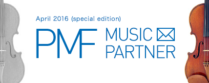PMF MUSIC PARTNER April 2016 special edition