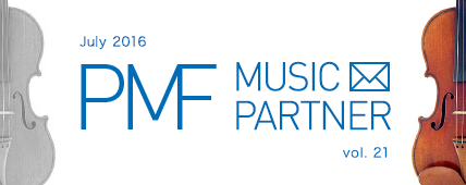 PMF MUSIC PARTNER 2016 July vol. 21