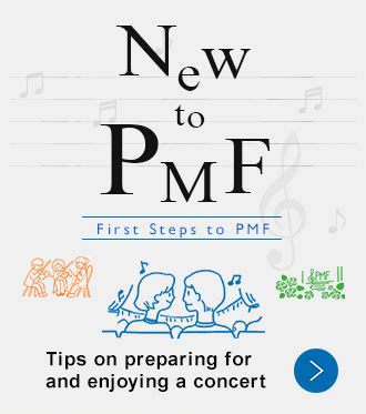New to PMF? First steps to PMF