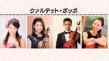 2017冬季アジア札幌大会開催100日前記念イベントにPMF修了生が出演