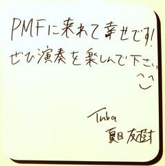 Tomoki Natsume