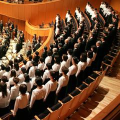 PMF Premium Chorus