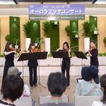 AURORA PLAZA Concert I