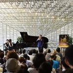 The 438th Citizen's Lobby Concert