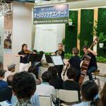 PMF AURORA PLAZA Concert I
