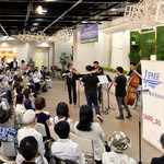 PMF AURORA PLAZA Concert II