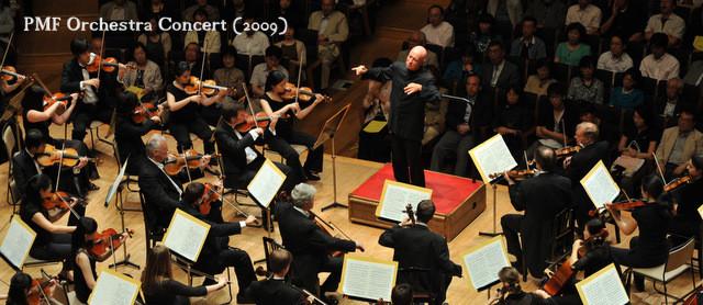 photo:PMF Premium Concert