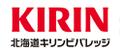 Hokkaido Kirin Beverage Company, Limited