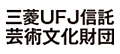 The Mitsubishi UFJ