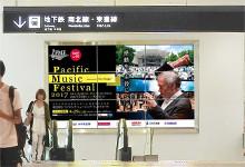 JR札幌駅でのプロモーション