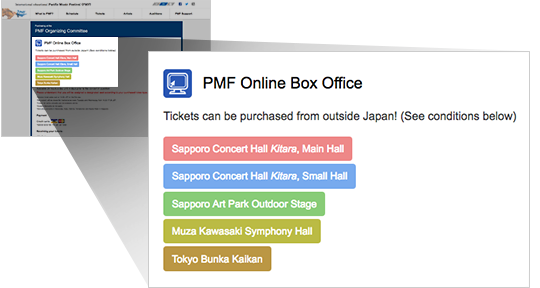 PMF Online Box Office