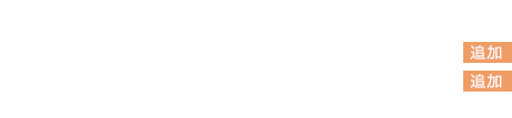 PMFオーケストラ演奏会<プログラムC> ワーグナー:歌劇「タンホイザー」序曲(ドレスデン版) 追加 ブルッフ:ヴァイオリン協奏曲 第1番 ト短調 作品26 追加 シューベルト:交響曲 第8番 ハ長調 D.944「ザ・グレイト」