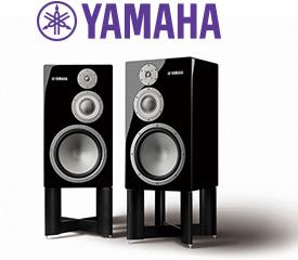 YAMAHA HiFiフラッグシップスピーカー「NS-5000」