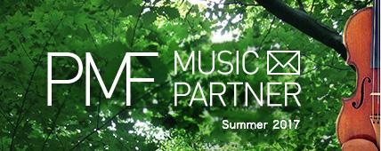 PMF MUSIC PARTNER Summer 2017