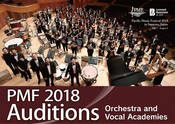PMF 2018 Auditions Orchestra and Vocal Academies