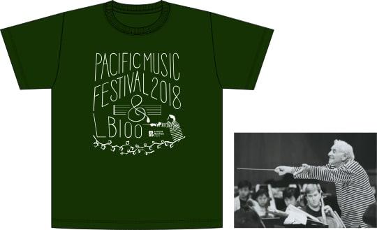 PMF2018オリジナルTシャツとレナード・バーンスタイン