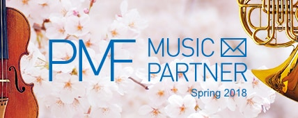 PMF MUSIC PARTNER Spring 2018