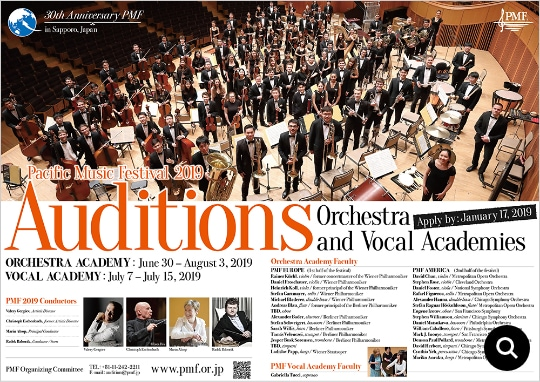 Pacific Music Festival 2019 Auditions Orchestra and Vocal Academies