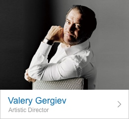 Valery Gergiev, Artistic Director