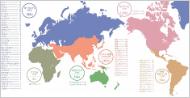 図:修了生の出身国内訳