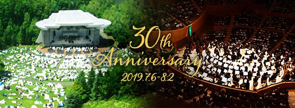 30th Anniversary 2019.7.6 - 8.2