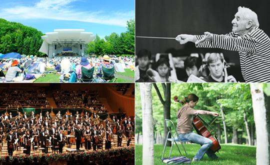 写真:バーンスタインが創設した国際教育音楽祭