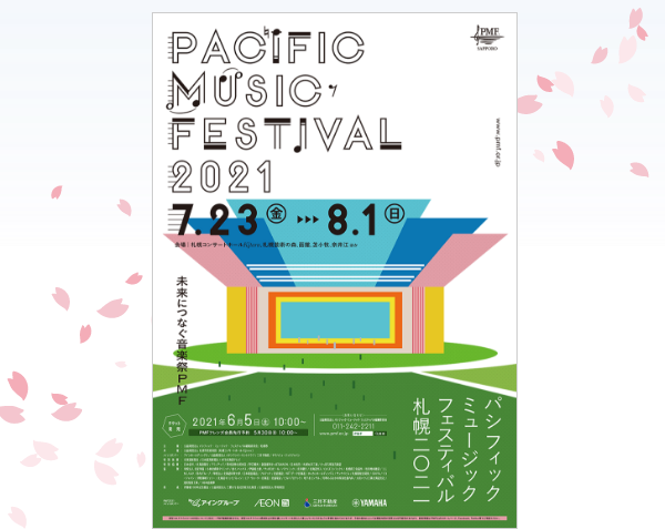 写真:PMF2021のポスター