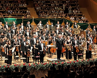 The PMF GALA Concert