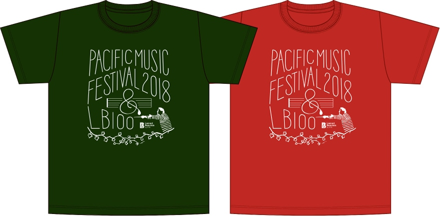 The PMF 2018 T-Shirt
