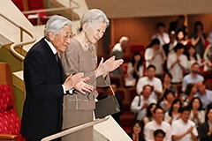 The former Emperor and Empress of Japan