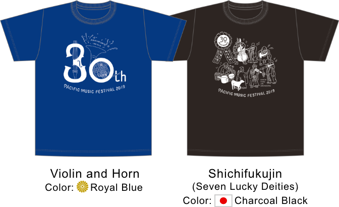 PMF 2019 T-shirts