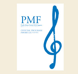 PMF 2016 Official Programs