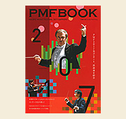 PMF 2017 Official Program
