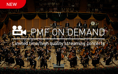 PMF ON DEMAND Limited time high quality streaming concerts
