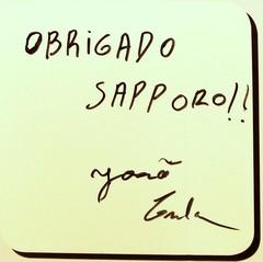 ジョアン・クーニャの写真2