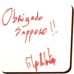 フィリペ・カストロの写真2