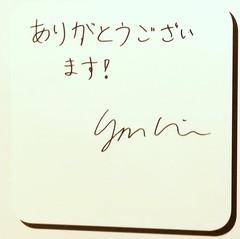 イェジ・キムの写真2