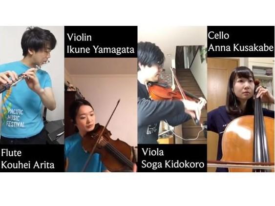モーツァルト:フルート四重奏曲 第4番 イ長調 K. 298 から第1楽章 アンダンテ